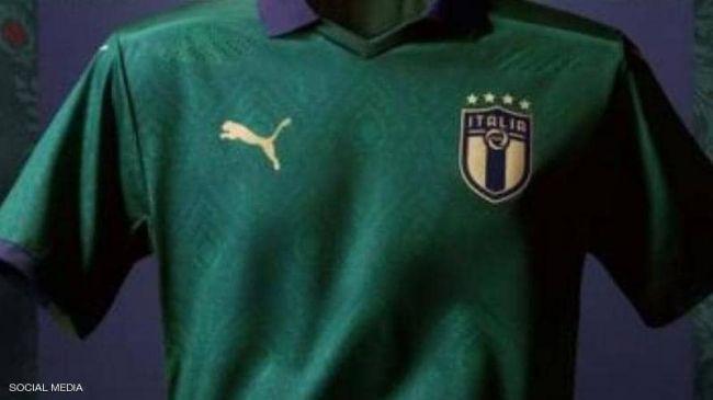 منتخب إيطاليا يستبدل قميص العمر