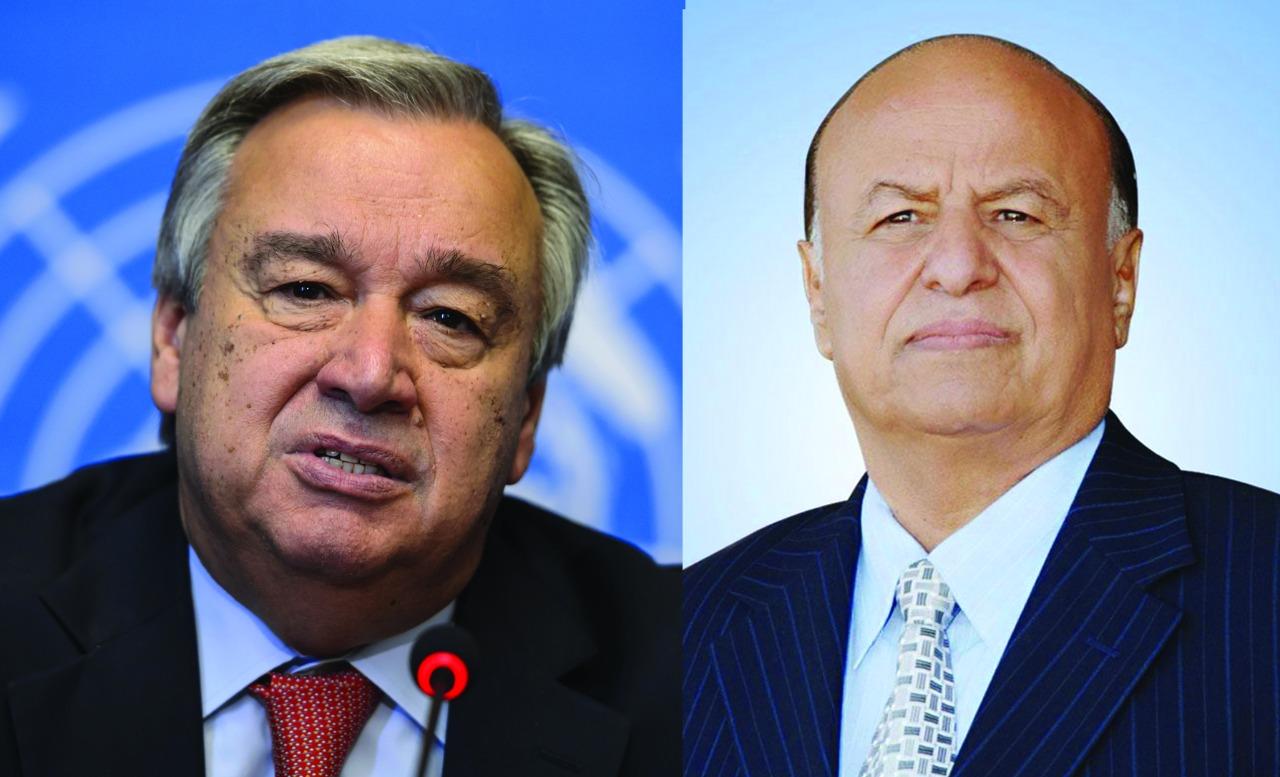 خلال اتصال هاتفي من «غوتيرس» الرئيس هادييؤكد موقفه الدائم تجاه السلام المرتكز على المرجعيات الثلاث