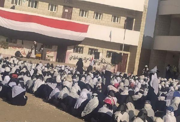برنامج حكومي لتحصين طلبة المدارس بقيم الهوية والوطنية لمواجهة التجريف الحوثي الطائفي للتعليم