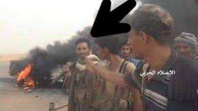 مصادر تكشف بالإسم والصورة عن الصيد الحوثي الثمين والقيادات التي تحولت إلى أشلاء متفحمة إثر غارة جوية مباغته قصمت ظهر الحوثيين قبل ساعات