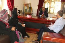 الوزير باسلامة يناقش مع براجما الامريكية تطوير مناهج الجامعات اليمنية صورة وتفاصيل